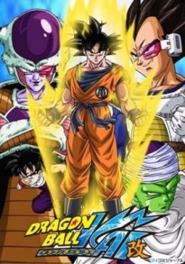 Драгонболл Кай / Dragon Ball Kai