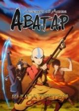 Аватар: Легенда об Аанге - книга третья: Огонь / Avatar: The Last Airbender