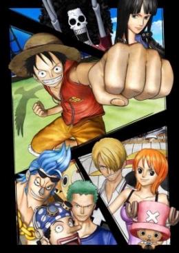 Ван Пис 3D Погоня за Соломенной Шляпой / One Piece 3D: Mugiwara Chase