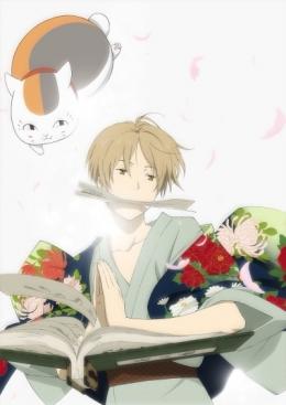 Тетрадь дружбы Нацумэ (третий сезон)