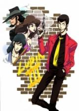 Люпен 3 (коллекция фильмов) / Lupin Sansei (movie collection)