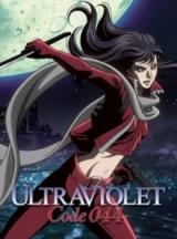 Ультрафиолет: Код 044 / Ultraviolet: Code 044
