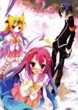 Семь жизней чёрного кролика ОВА / Itsuka Tenma no Kuro Usagi OVA
