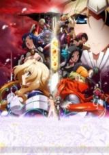 Горизонт посреди пустоты (второй сезон) / Kyoukaisen-jou no Horizon II