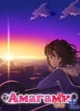 Амагами СС (второй сезон) / Amagami SS Plus