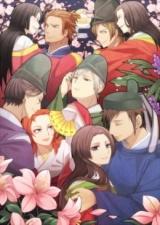 Сто стихотворений ста поэтов: Поэма о любви / Chouyaku Hyakunin Isshu: Uta Koi.