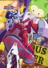 Джокер Кайто (третий сезон) / Kaitou Joker 3nd Season