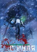 Жизнь в альтернативном мире с нуля / Re: Zero kara Hajimeru Isekai Seikatsu