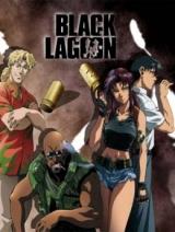 Пираты Черной лагуны (второй сезон) / Black Lagoon: The Second Barrage
