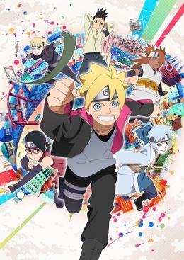 Аниме Боруто: Новое поколение Наруто / Аниме Boruto: Naruto Next Generations