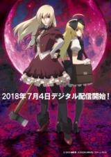 Неприятности одной девушки-зомби / Aru Zombie Shoujo no Sainan