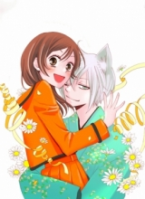 Очень приятно, Бог OVA-2 / Kami-sama Hajimemashita 2 OVA