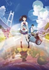 Спящая принцесса: Неизвестная история обо мне / Hirune-hime: Shiranai Watashi no Monogatari