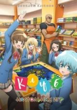 Клуб настольных игр / Houkago Saikoro Club