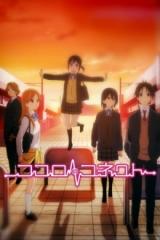 Связь сердец: По случайному пути / Kokoro Connect: Michi Random