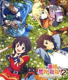 Этот замечательный мир! ОВА-2 / Kono Subarashii Sekai ni Shukufuku o! 2: Kono Subarashii Geijutsu ni Shukufuku o!