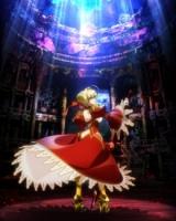 Судьба: Дополнение - Последний вызов на бис - Теория движения неба / Fate/Extra: Last Encore - Illustrias Tendousetsu