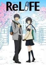 Повторная жизнь: Заключительная глава / ReLIFE: Kanketsu-hen