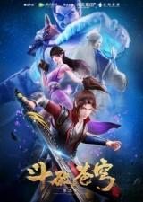 Расколотая Битвой Синева Небес 2 / Doupo Cangqiong 2nd Season