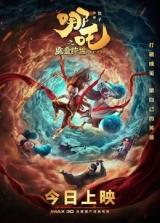 Нэчжа: Рождение дьявола / Nezha Zhi Mo Tong Jiang Shi