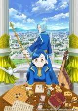 Власть книжного червя ОВА / Honzuki no Gekokujou: Shisho ni Naru Tame ni wa Shudan wo Erandeiraremasen OVA