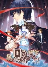 Гражданский муж на дом (третий сезон) / Guomin Laogong Dai Huijia 3rd Season