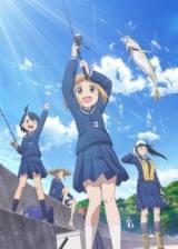 Рыбалка для школьниц после занятий / Houkago Teibou Nisshi