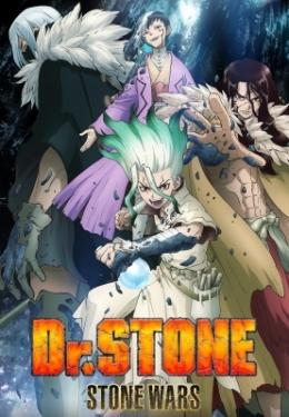 Аниме Доктор Стоун (второй сезон) / Аниме Dr. Stone: Stone Wars