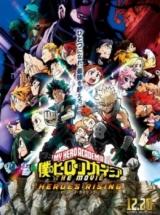 Моя геройская академия (фильм второй) / Boku no Hero Academia the Movie: Heroes:Rising