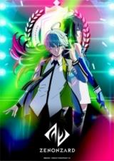 Зенонзард / Zenonzard: The Animation