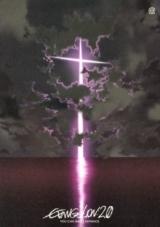 Евангелион 2.22 Ты [Не] Пройдешь / Evangelion: 2.22 You Can [Not] Advance