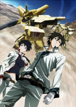 Сломанный Меч (фильм второй) / Gekijouban Break Blade: Dai Ni Shou - Ketsubetsu no Michi