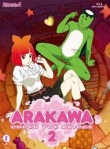 Под мостом над Аракавой (второй сезон) / Arakawa Under the Bridge 2