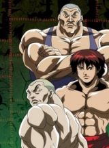 Боец Баки (второй сезон) / Grappler Baki: Saidai Tournament Hen