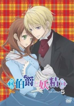 Граф и Фейри / Hakushaku to Yousei